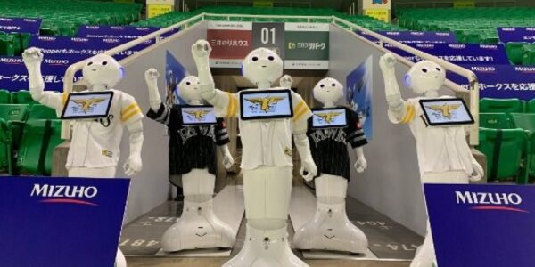 robots-beisbol