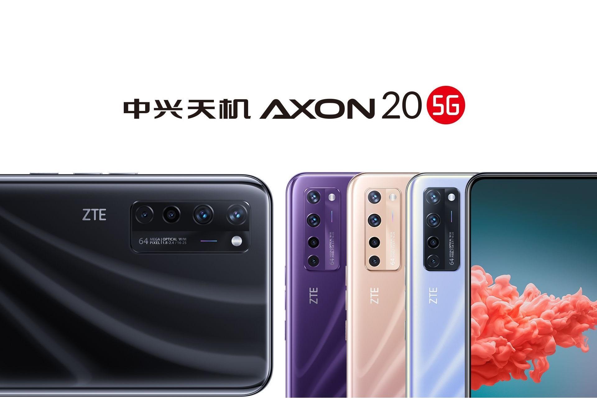 zte-axon