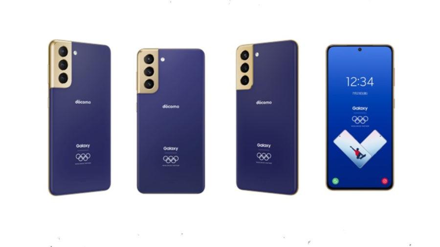 Samsung-Juegos-Olimpicos-Tokio-2020